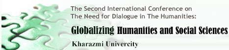 The Second International Conference on The Need for Dialogue in The Humanities
